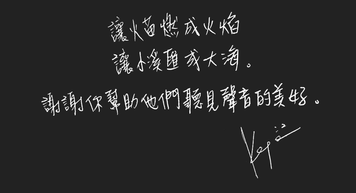 【甲方乙方】网易云音乐携林宥嘉发布公益单曲;马东在你的朋友圈玩「杀熟游戏」
